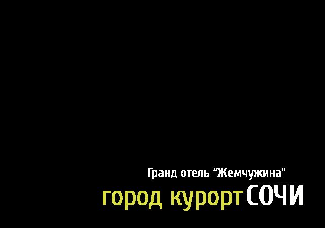 слайд 2_2