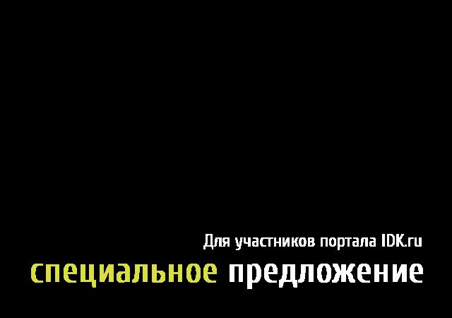 слайд5а_1