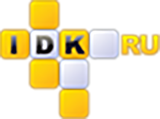 idk.ru